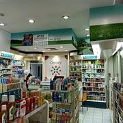 Renovasi Toko Century Healthcare